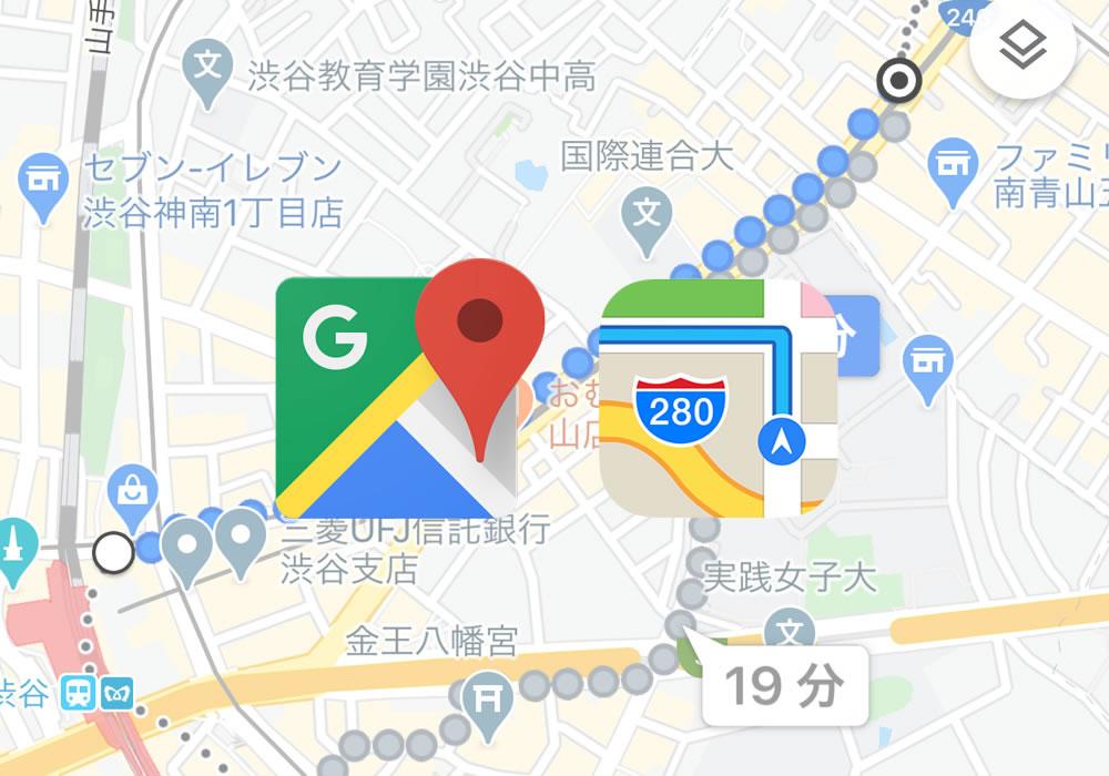 美容室ホームページの店舗へのルート案内(地図アプリ連携)
