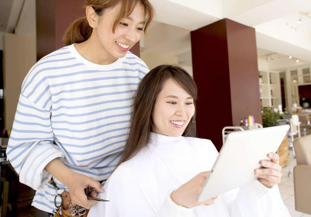 美容室ホームページのメニュー・料金表